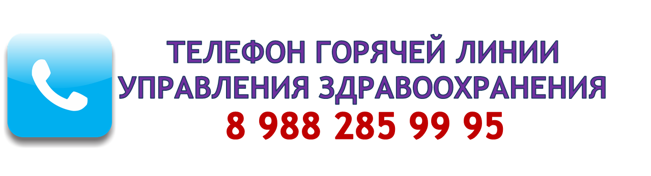 Hotline uz
